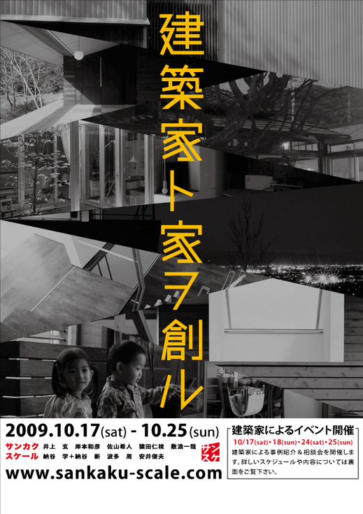 vol2_01.jpg