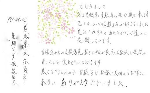 20111130-05.jpg