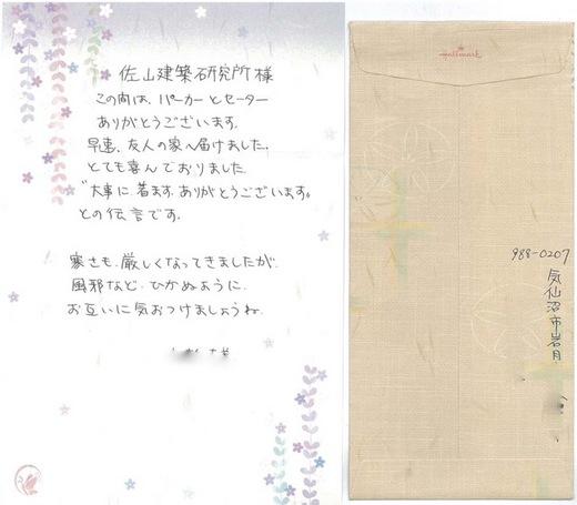 20111130-08.jpg