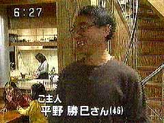 ご主人平野勝巳さん