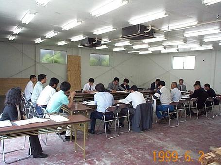 fair01_meeting.JPG